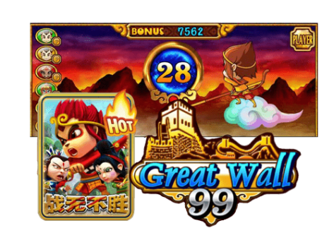 Great Wall 99